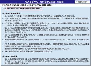 201121_COVID19[1]