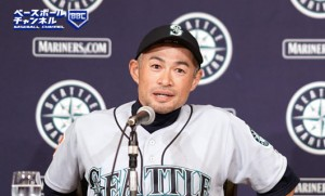 TOKYO, JAPAN - MARCH 21: Outfielder Ichiro Suzuki #51 of the Seattle Mariners attends his retirement press conference after the game between Seattle Mariners and Oakland Athletics at Tokyo Dome Hotel on March 21, 2019 in Tokyo, Japan. (Photo by Masterpress/Getty Images)
