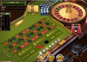 カジノ法案[1]