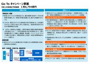 document01[1]