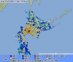 hokkaido-earthquake-2[1]