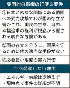 https___imgix-proxy.n8s.jp_DSXMZO4610442014062019EA3001-PN1-2[1]
