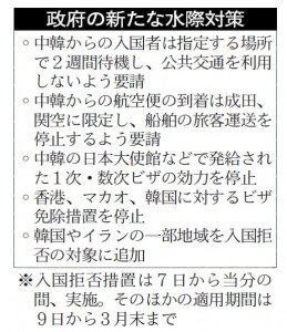 https___imgix-proxy.n8s.jp_DSXZZO5646213005032020000000-1[1]