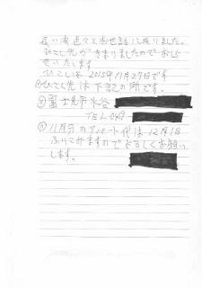 letter03