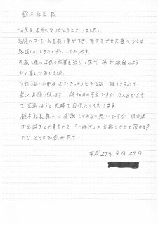 letter04