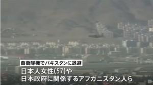 news4347185_50[2]