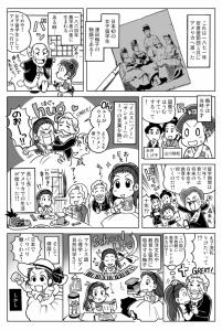 umeko01[1]