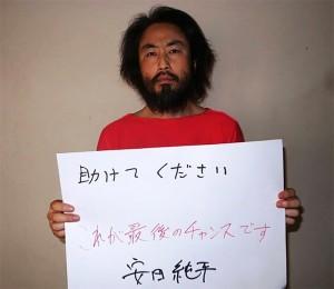 yasuda-junpei1[1]